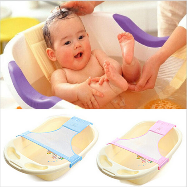 Baby-Care-Bath-Net-Adjustable-Bath-font-b-Seat-b-font-Bathing-Bathtub-font-b-Seat